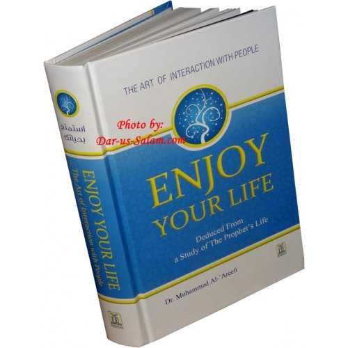 Enjoy Your Life (New Edition)