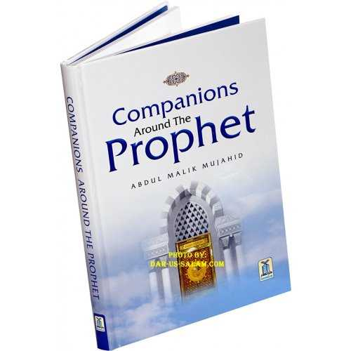 Companions Around The Prophet