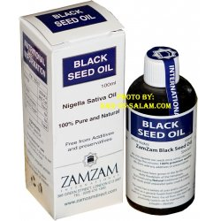 Black Seed Oil (100ml Bottle)