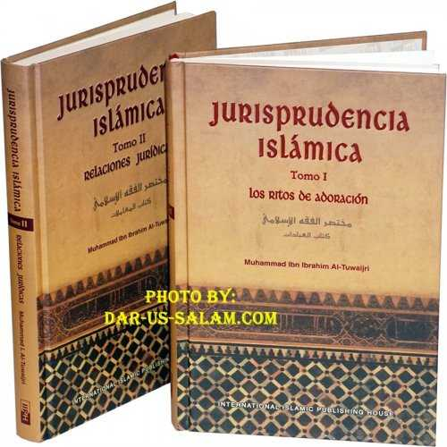 Spanish: Jurisprudencia Islamica (2 Vol. Set)