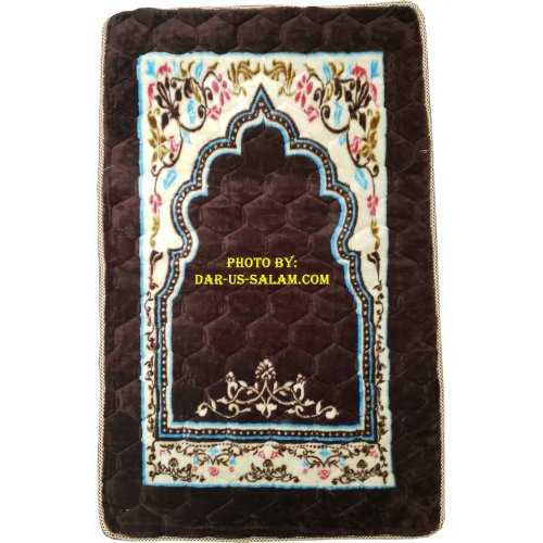 Soft Padded Prayer Rug (Extra Large)
