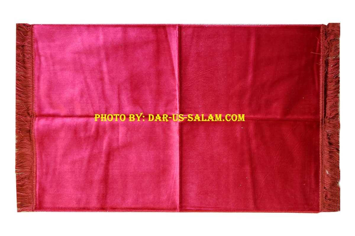 Solid Color Prayer Rug