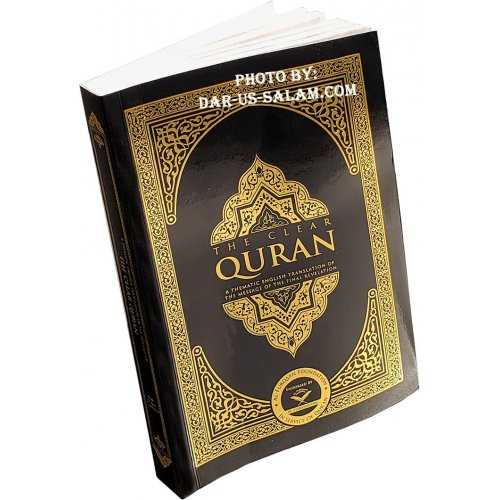 The Clear Quran (English only)