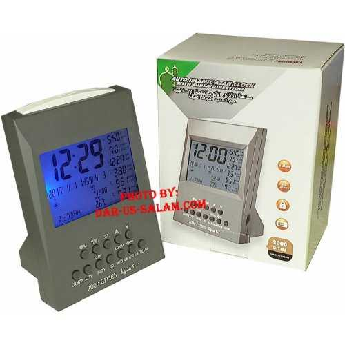 Desk Azan Clock AC-203 with Makkah Azan
