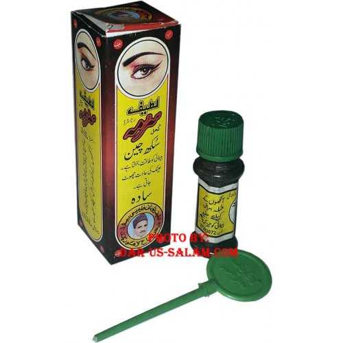 Kohl Lateef Surma - Regular (Yellow)