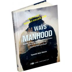 44 Ways to Manhood