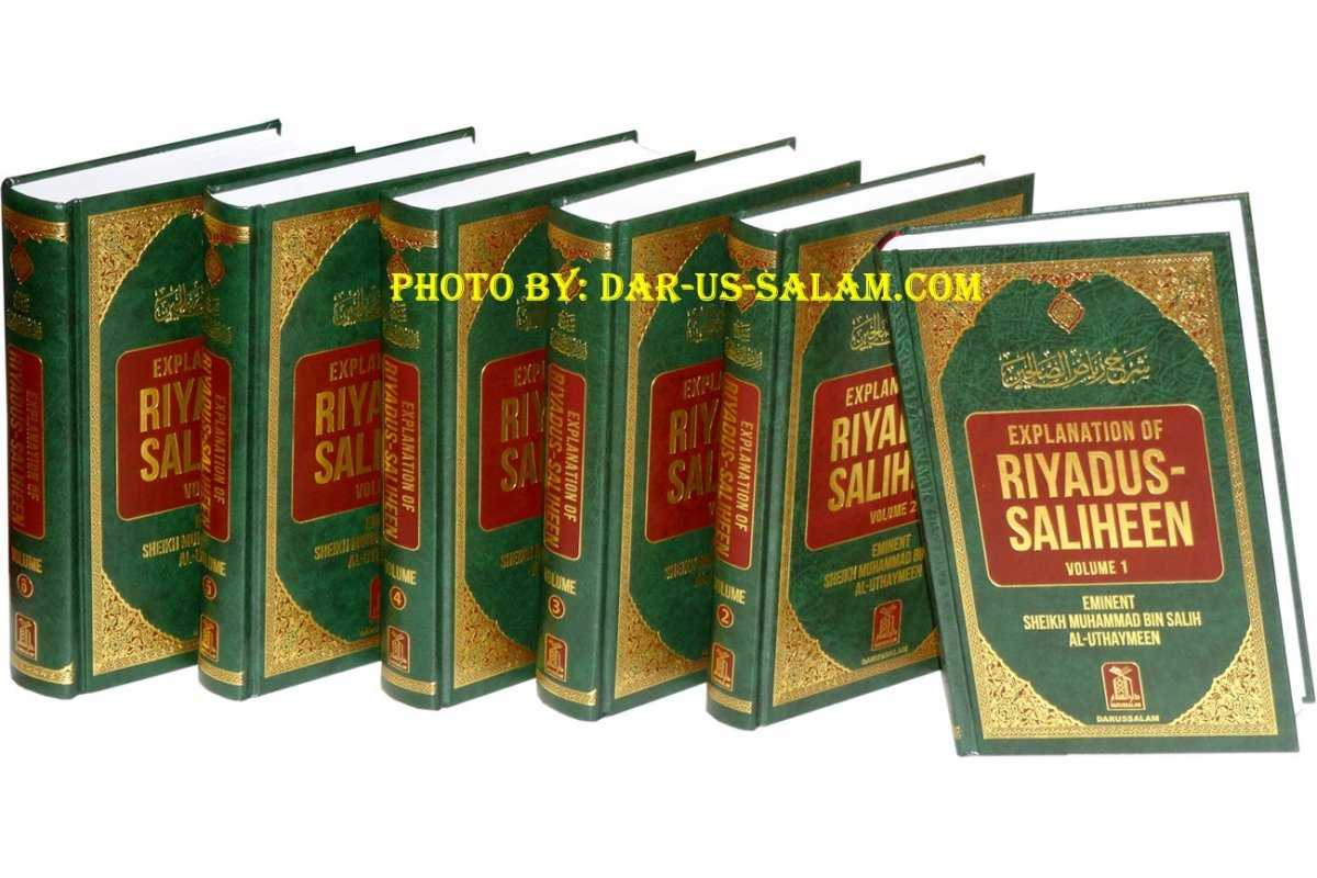 Explanation of Riyadus-Saliheen (4 Vol. Set)