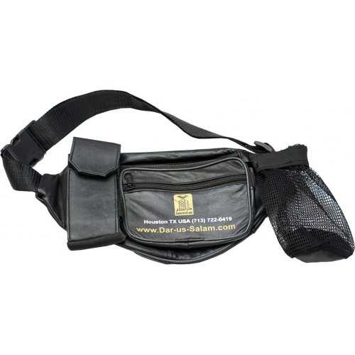 Leather Pouch for Hajj/Umrah (with Phone+Bottle Holder)