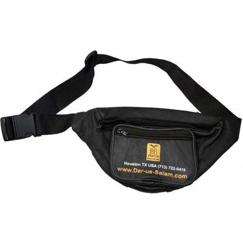 Leather Pouch for Hajj/Umrah