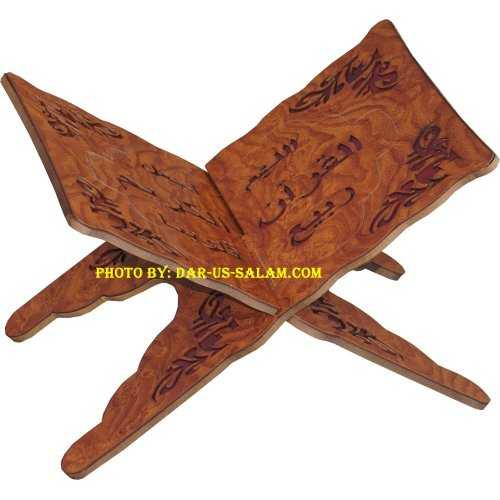 Raihal (Detachable Book Stand)