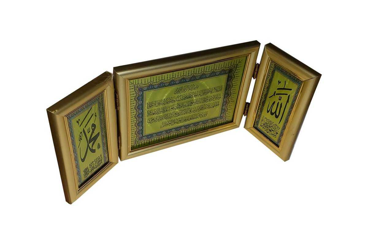 3-Pane Golden Picture Frame (Assorted Designs)
