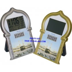 Azan Clock 602 with Makkah Azan - Tall Dome Shape