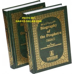 Biography of the Prophet (S) (2 Vol. Set)