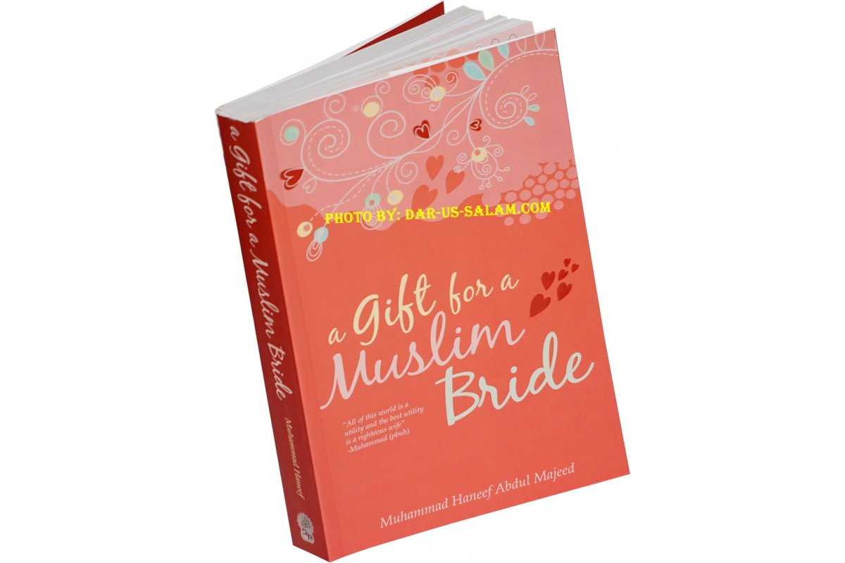 A Gift for a Muslim Bride