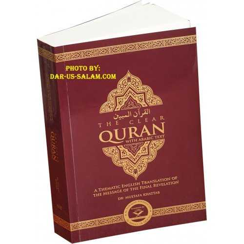 The Clear Quran (Arabic-English)