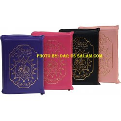 Tajweed Quran - Zippercase 6x9""