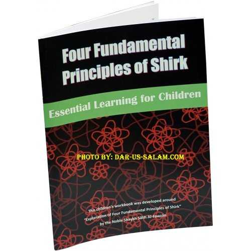 Four Fundamental Principles of Shirk (activity book)