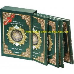 Tajweed Quran in 4 Parts (HB)