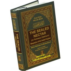 The Sealed Nectar (Ar-Raheeq Al-Makhtum) (6x9)