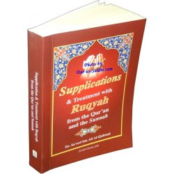Supplications & Treatment with Ruqyah (Pocket size)