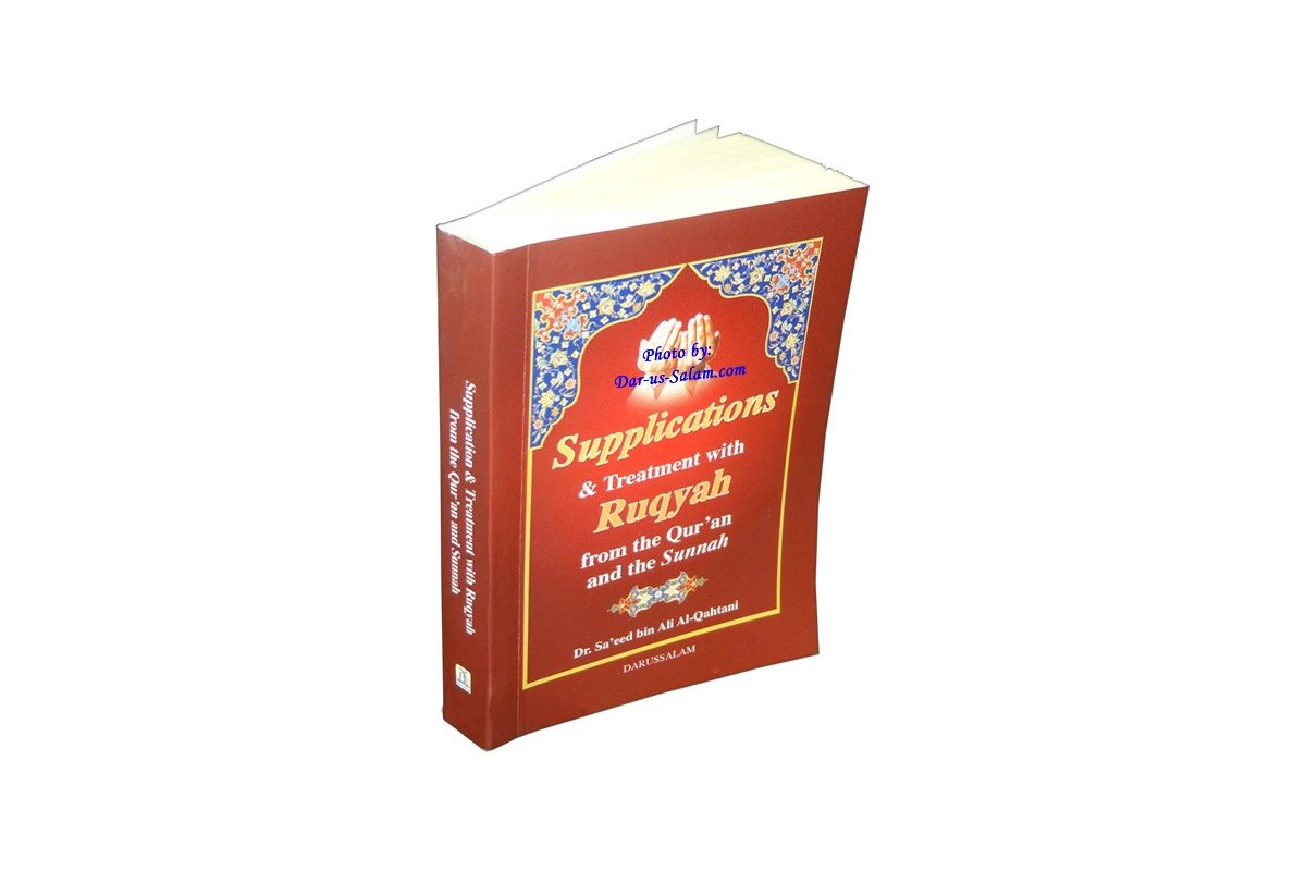 Supplications & Treatment with Ruqyah (Pocket size) - Dar-us