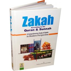 Zakah According to the Quran & Sunnah