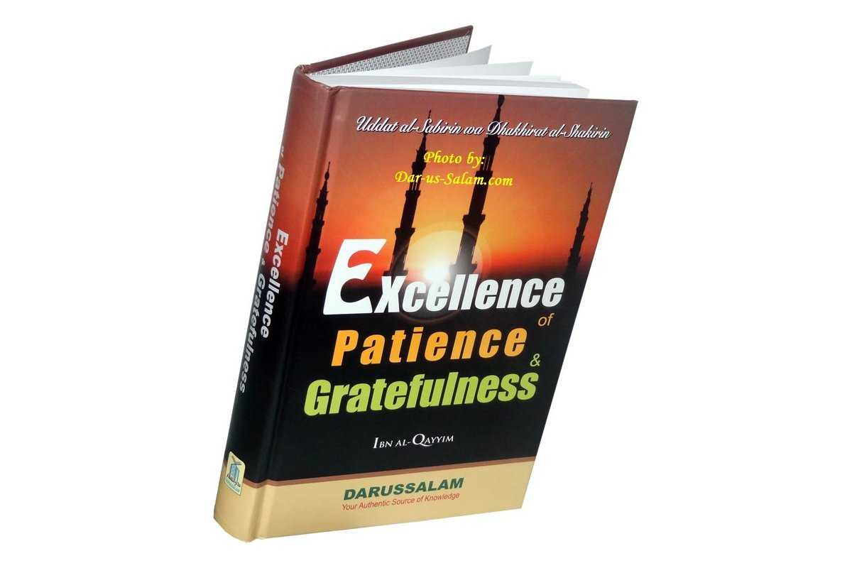 Excellence of Patience & Gratefulness