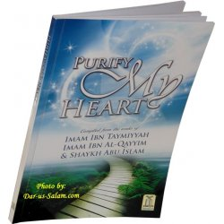 Purify My Heart