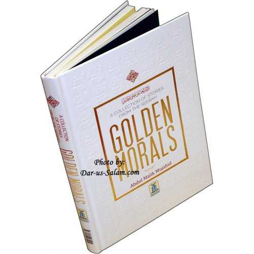Golden Morals - Stories from the Seerah