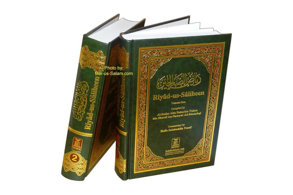 Riyad-us-Saliheen (2 Vol. Set)