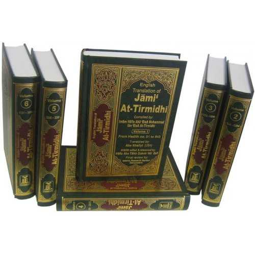 Jami' At-Tirmidhi (6 Vol. Set)