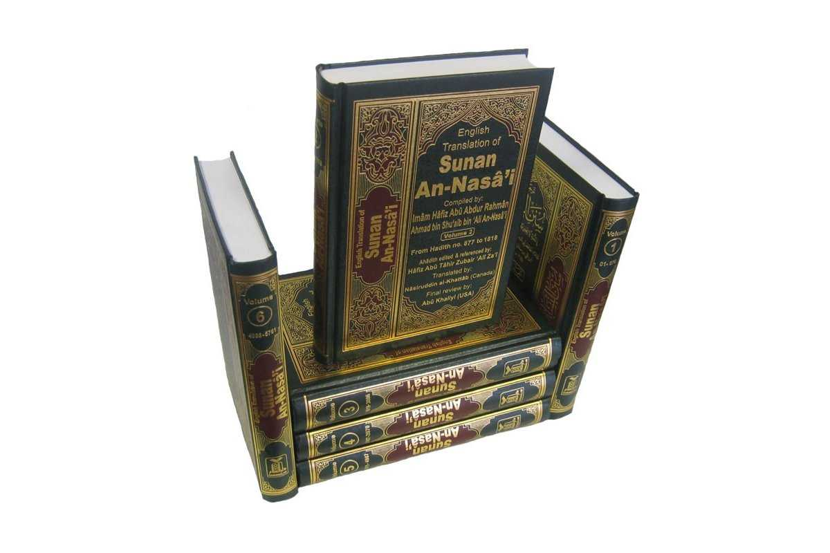 Sunan An-Nasa'i (6 Vol. Set)