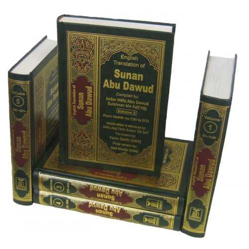 Sunan Abu Dawud (5 Vol. Set)