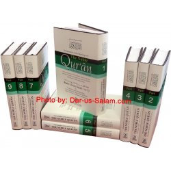 Noble Qur'an Arb/Eng (9 Vol. Set with Full Tafsir)
