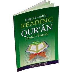 Help Yourself in Reading Qur'an (Large)
