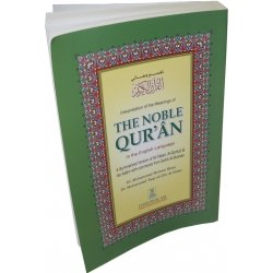 "Noble Qur'an Arabic-English (6x9"" Fine Paper)"