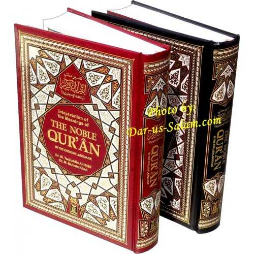 Noble Qur'an Arabic-English (New Deluxe Edition)