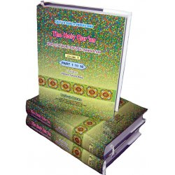 Word for Word Holy Qur'an (3 Vol. Set)