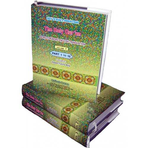 Easy to Read Word-for-Word Holy Qur'an (3 Vol. Set)