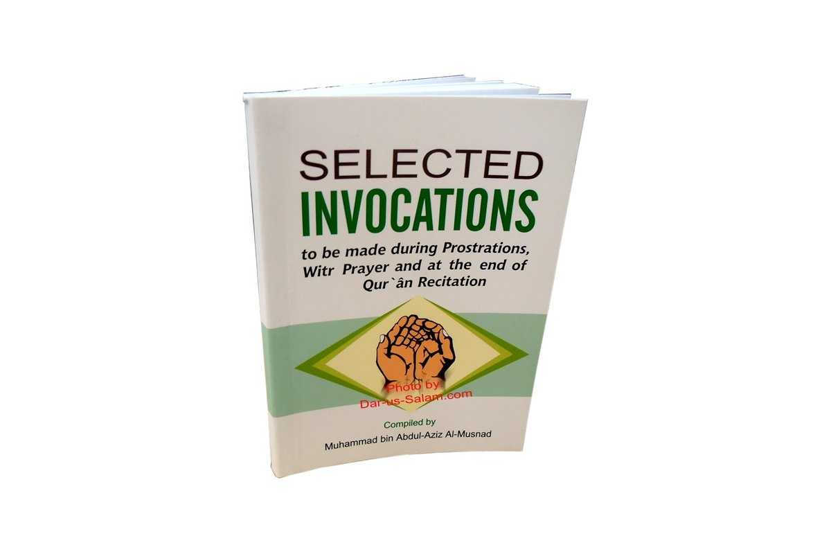 Selected Invocations