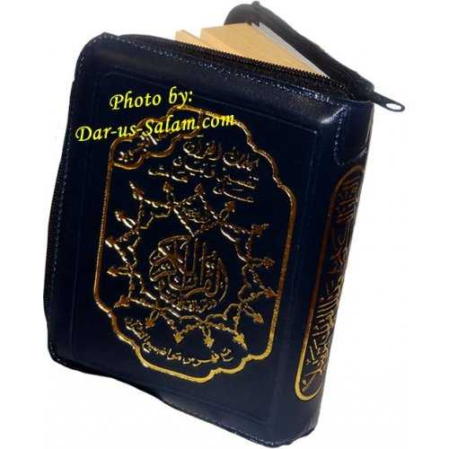 Tajweed Quran - Zippercase 3.5x5""