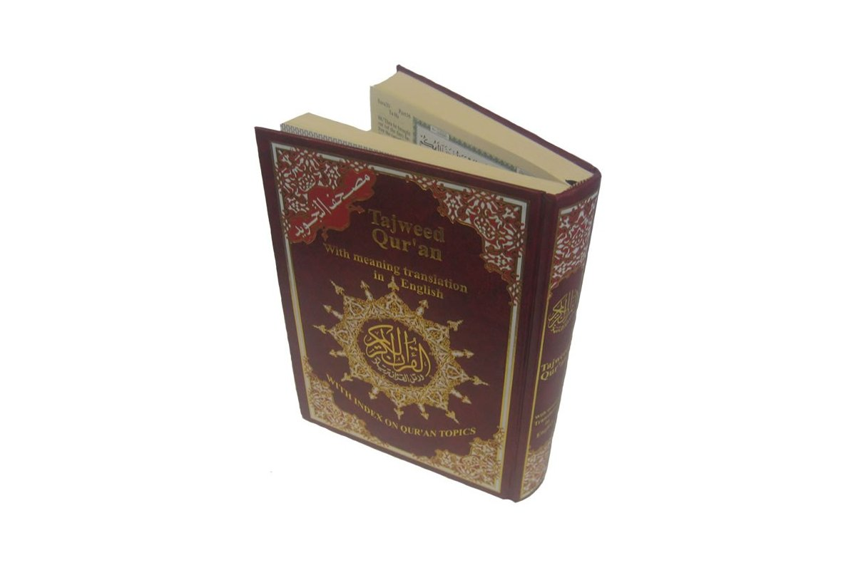 Citaten Quran English : Tajweed quran with english dar us salam publications