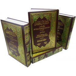 Arabic: Tafsir Ibn Kathir (4 Vol Set)
