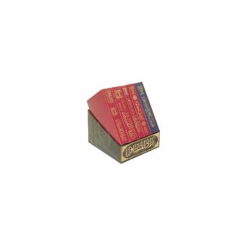 Arabic: Zaad-ul- Musaafir, Pocket size (5-Books in a box)