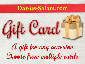 Dar-us-Salam Gift Card